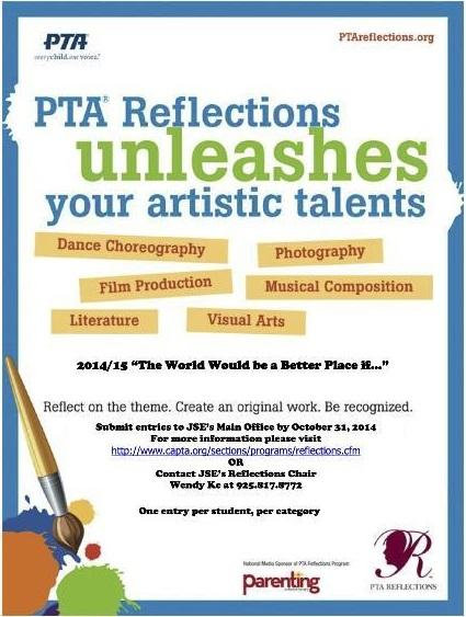 PTA Reflections Flier.jpg
